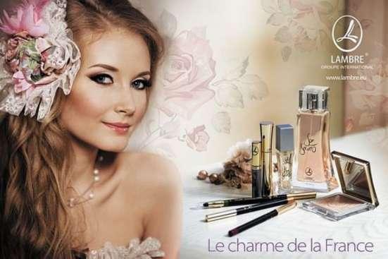 Изысканная французская косметика