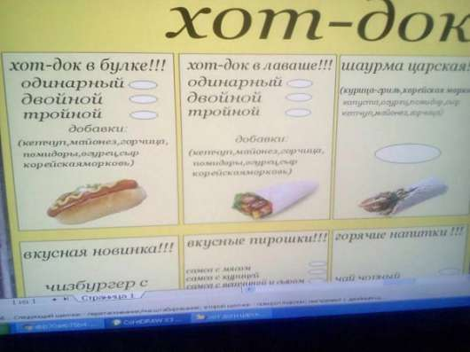 киоск общественного питание в Новосибирске Фото 2