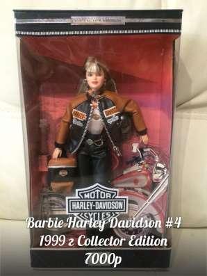 Барби Харлей-Дэвидсон (Barbie Harley-Davidson) в Москве Фото 4