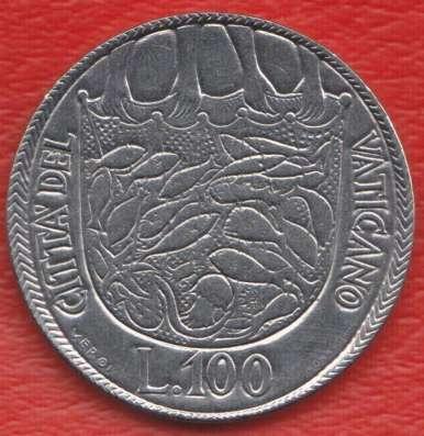 Ватикан 100 лир 1975 г