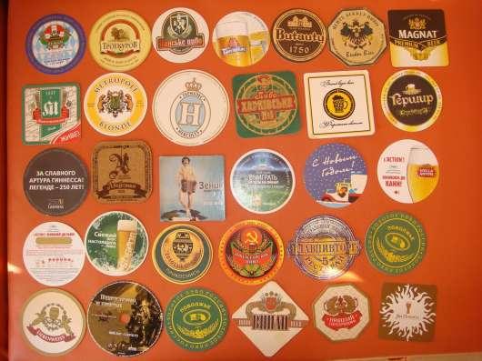 Коллекция подставки под пиво, бирдекели в г. Бургас Фото 2