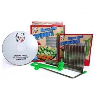 Ножи для карвинга с CD диском