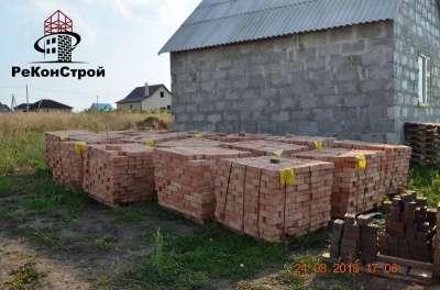 Кирпич красный фундаментный, Шахтинский