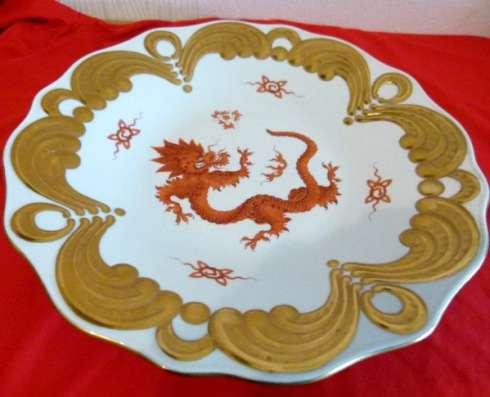 Шале-тарелка,орнамент Дракон.32см.Aro.