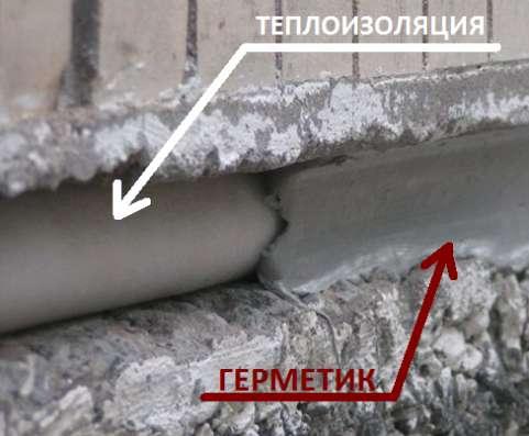 Утепление меж-панельных швов в Красноярске Фото 1