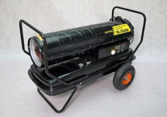 Прокат (аренда) тепловой дизельной пушки