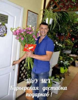 Экспресс поздравление ,сюрприз! в Красноярске Фото 1