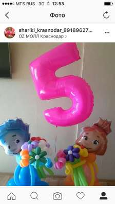 Гелиевые шары для праздника в Краснодаре Фото 2