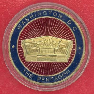 Жетон Медаль США Пентагон