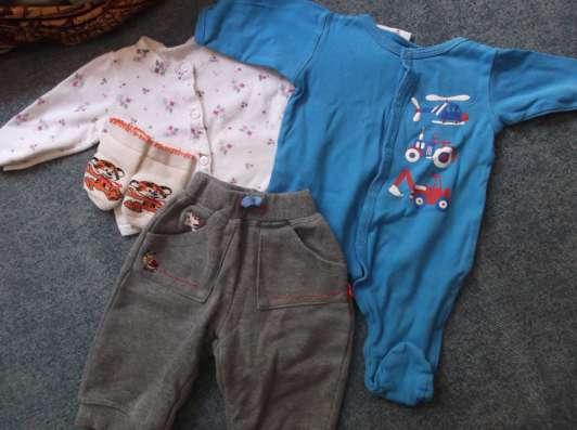 Детская одежда(унисекс)