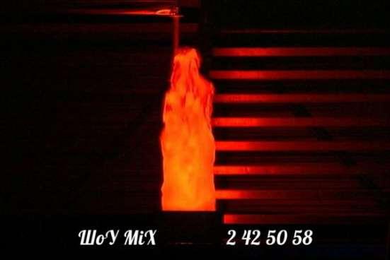 Имитация пламени,холодный огонь!