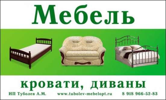 Кровати металические - двухярусные