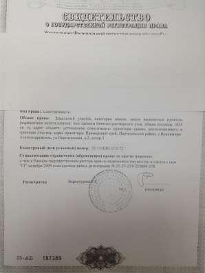 Продается производственная база во Валдимиро-Александровском в г. Находка Фото 4