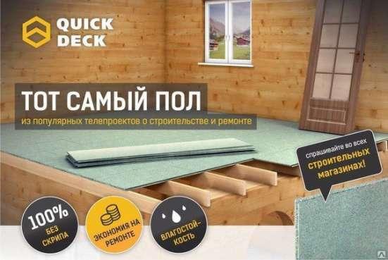 ДСП влагостойкая, шпунт QuickDeckProfessiona 1830х600х22мм в Екатеринбурге Фото 4