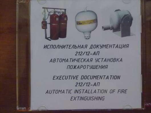 Пожарная сигнализация и оповещение о пожаре в Калуге Фото 2