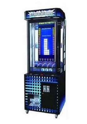Торговый автомат stack 2 WIN (Пирамида)