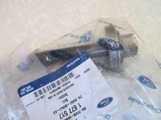 Болт шкива 1.6 М14 х 80мм, Ford Арт. 1677517 новый