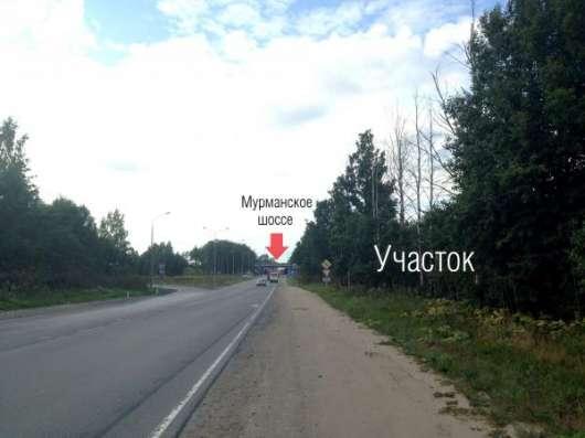 Участок в Разметелево, 5 га на Мурманском шоссе