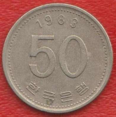 Республика Корея Южная 50 вон 1983 г.