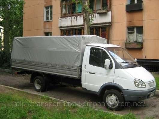 ГАЗ 3302 (NEXT) (в нем борта алюминиевые)
