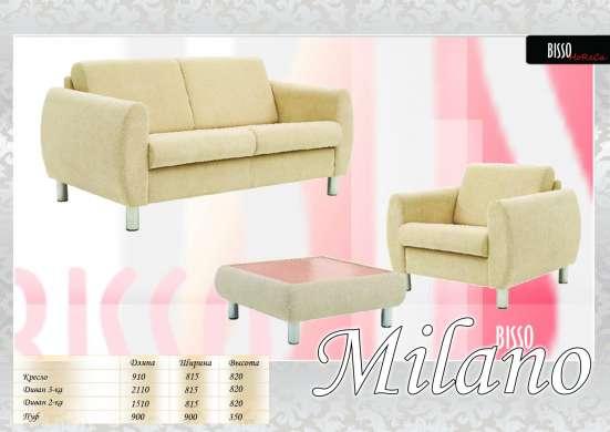 Купить диван Милано ТМ BISSO