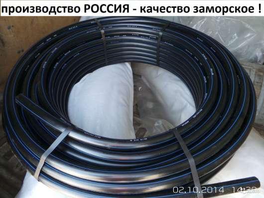 Труба ПНД (ПЭ 100) для водоснабжения D 20-63 mm (т.9833181)