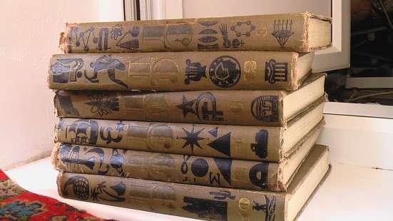 Книга Детская энциклопедия 5 томов