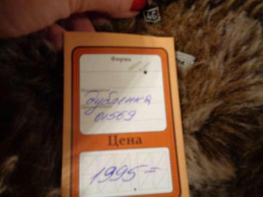 куртка, пальто, пуховик, дуюлёнка в г. Всеволожск Фото 5