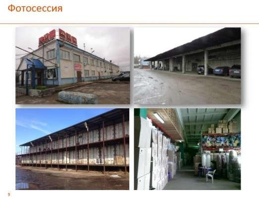 Предлагаю складской комплекс площадью, 11325 м²