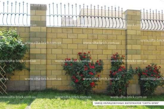 Полублок гладкий (заборный) «Силта-Брик» в г. Днепропетровск Фото 2