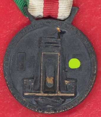 Итало-германская медаль Африканской компании чернение
