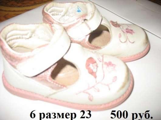 Детскую обувь
