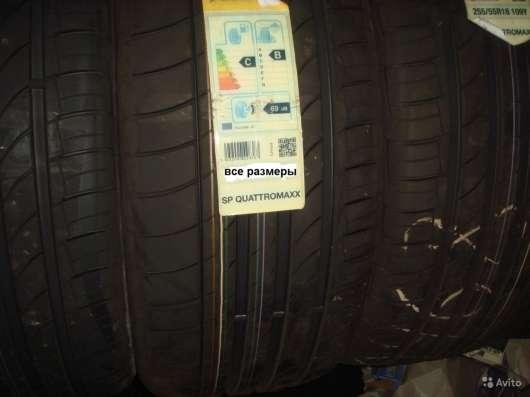 Новые Dunlop 255/55 R18 QuattroMaxx MFS XL 109Y