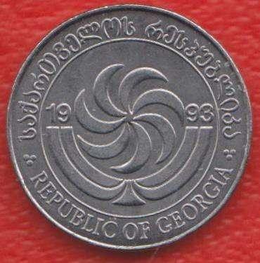 Грузия 1 тетри 1993 г.