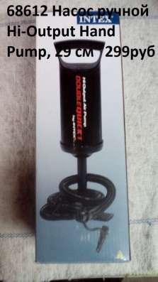 68612 Насос ручной Hi-Output Hand Pump, 29 см
