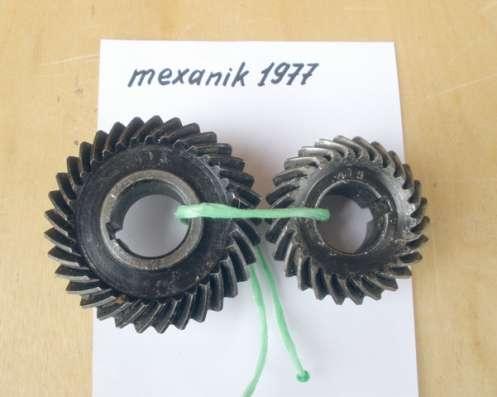 Комплект колёс для станков фрезерных 675 и 676