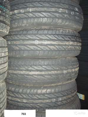 Новые летние Dunlop 195/60 R15 LM703 88H