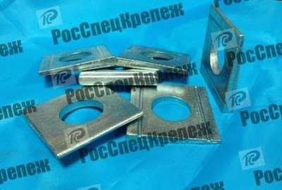 Шайба косая ГОСТ 10906-78  ГОСТ 10906-78