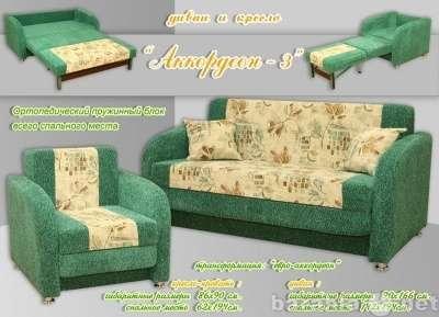 диван на заказ недорого с доставкой в Москве Фото 4
