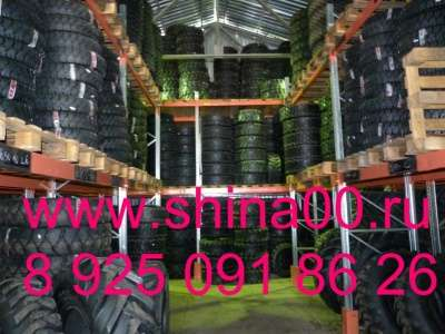 Продаем со склада шины для различных видов спецтехники