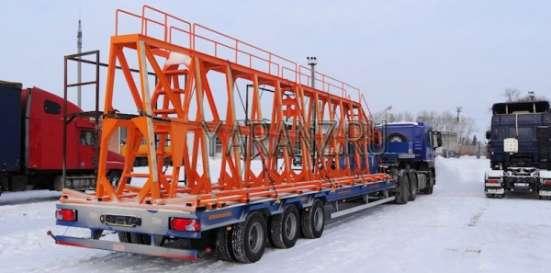 Трал панелевоз 40 тонник, 11 метров со съемной фермой для перевозки панелей. 3-х осный
