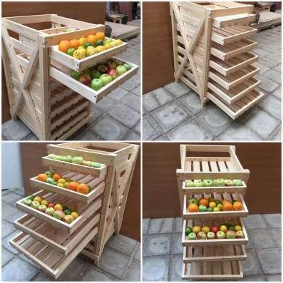 Для хранения овощей и фруктов