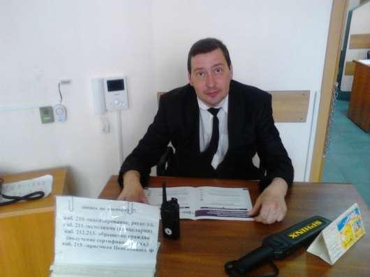 Ищу работу Охраник сторож в москве