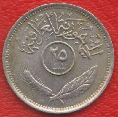Ирак 25 филсов 1975 г.