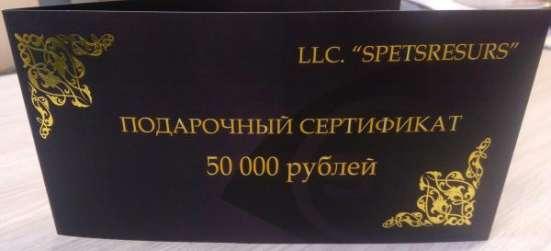 Подарочный сертификат на строительные, электромонтажные работы в Владивостоке Фото 5