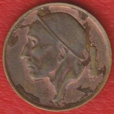 Бельгия 50 сантимов 1966 г. BELGIQUE в Орле Фото 1
