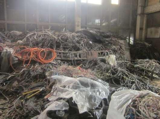 Алюминиевый кабель,провода б/у