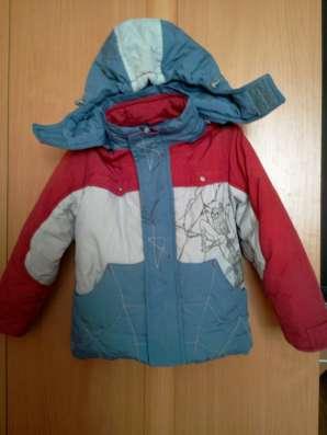 Куртка на холодную весну-осень, рост 98