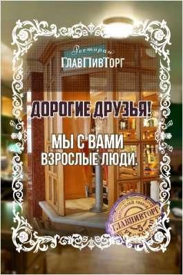Изготовление виртуальных открыток в Новосибирске Фото 5
