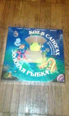 Сказки для детей в Москве Фото 1